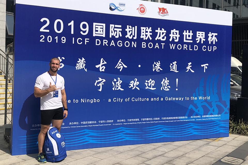 ICF DRAGON BOAT WORLD CUP NINGBO 2019
